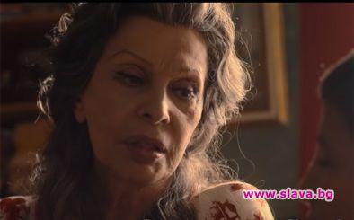 След 11 години София Лорен се завръща на екран