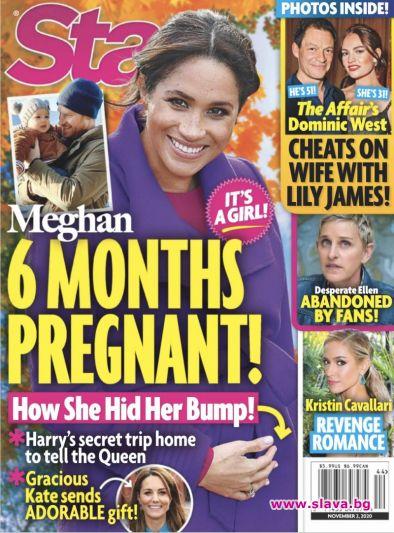 Меган е бременна за втори път?