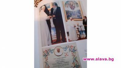 Папа Франциск благослови Вежди Рашидов
