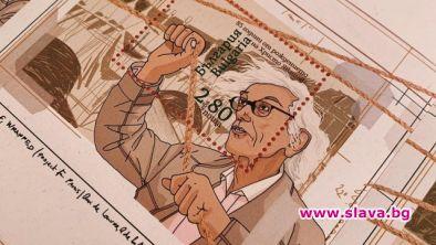 Пускат първата пощенска марка, посветена на Христо...