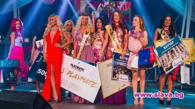 Избират Мис Плеймейт онлайн