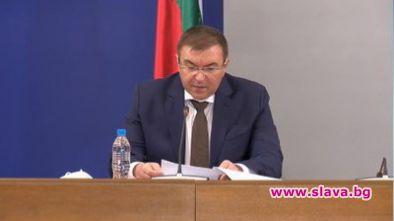По-строги мерки до 21 декември: затварят училища,...