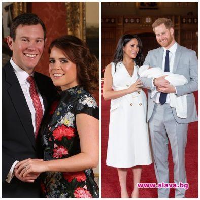 Принцеса Юджийн и съпругът й се нанасят в дома на...