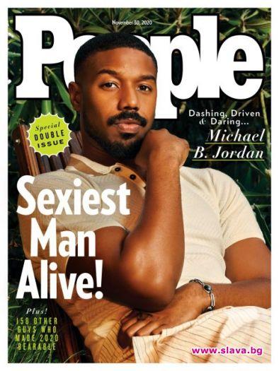 Майкъл Б. Джордан е най-сексапилният мъж в света за 2020...