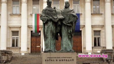 Националната Библиотека отбелязва 142 години с...
