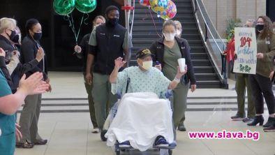 104-годишен американски ветеран пребори К19