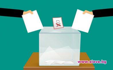 Избори на Байрам през 2014 г. и ДПС аха да мине БСП - и...