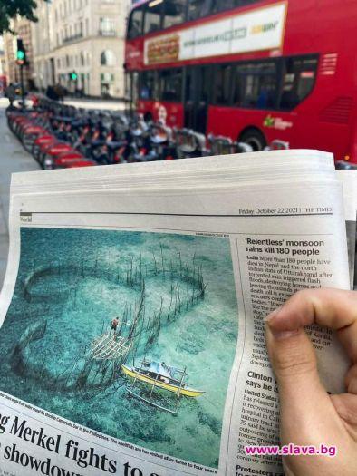 The Times публикува снимка на Карамазов