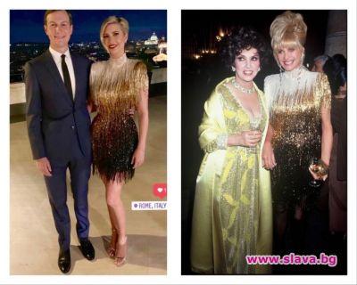 Красота - Вести - Иванка Тръмп облече роклята на майка си
