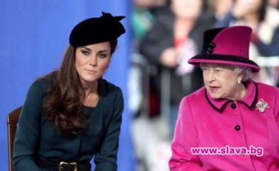 Херцогиня Кейт Мидълтън знае отлично как да опъва нервите на