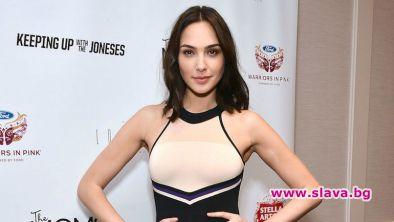 Холивудската актриса с израелски корени Гал Гадот ще бъде отличена