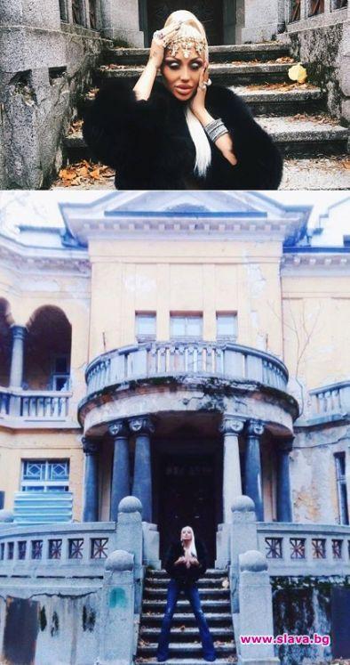 Въпреки студеното време и снега, преди ден Джулиана Гани, засне