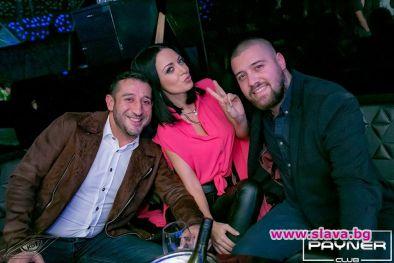 Фолк певецът Илиян празнува с репортерката на Папараци и Телеграф