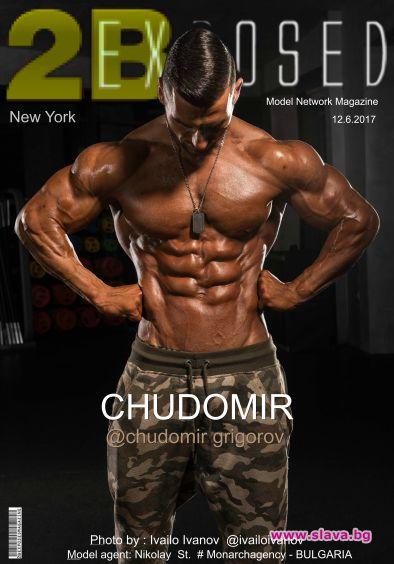 Най-добрите фитнес модели от цял свят ще представи първото издание