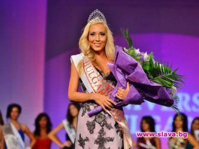 Единствената носителка на титлата Мис Вселена България и Мис България