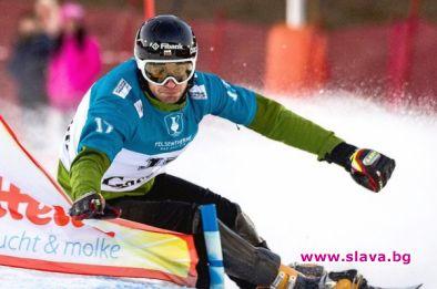 Най-добрият български сноубордист Радослав Янков се класира на вторo място