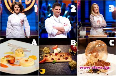 Кулинарното шоу на България MasterChef отправя ексклузивна покана към най-големите