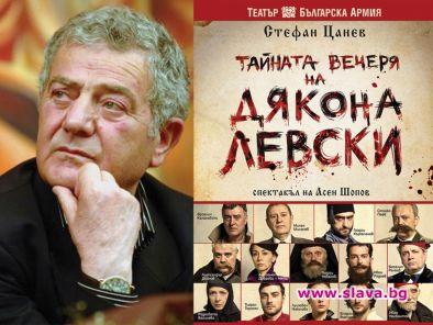 """Театър """"Българска Армия"""" започна своето турне на """"Тайната вечеря на"""