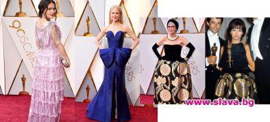 Тази година всички очакваха, че звездите на Оскарите ще заложат