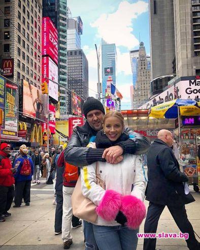 Любовен вояж до Ню Йорк си подари една от най-обсъжданите