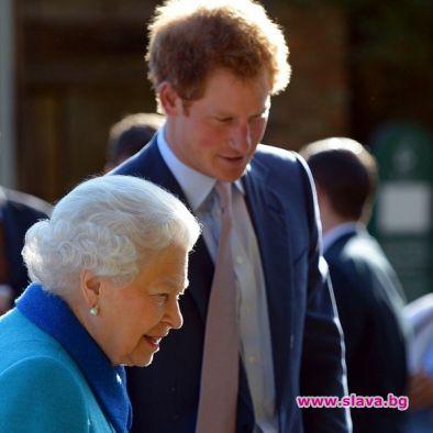 Макар отдавна да е заявила съгласието си принц Хари да
