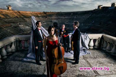 Концерт на прочутите Арена ди Верона квартет в зала България