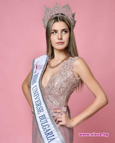 Короната на Мис България Вселена 2017 Николета Тодорова ще бъде