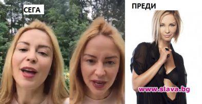 Певицата Виктория Терзийска е заровила дълбоко в гардероба си привлекателния