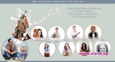 Досега немалко актьори са се включвали в проекти на Софийската