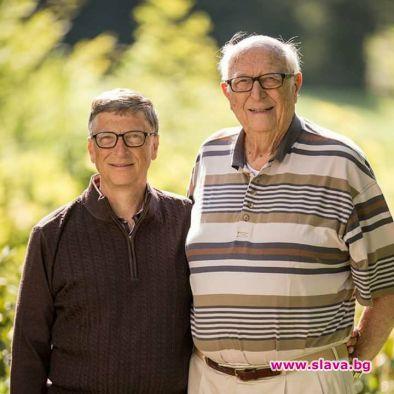Бил Гейтс показа баща си като пусна снимка с него