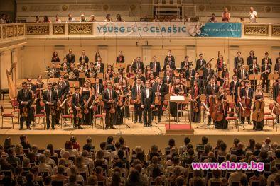 Кралски Концертгебау оркестър – Амстердам е един от най-добрите оркестри