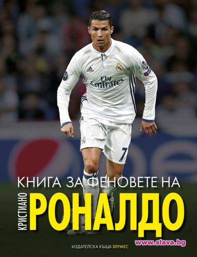 Лионел Меси е най-добрият футболист в света и според мнозина
