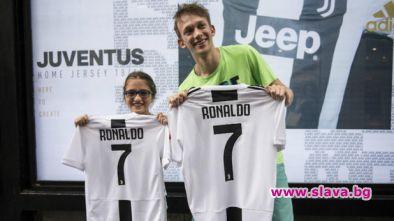 Само за ден новата звезда на Юве Кристиано Роналдо изби