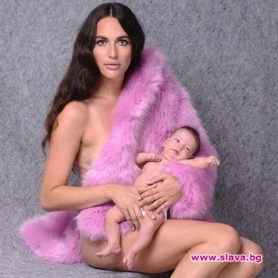 Супермоделът Кристина Милева призна, че раждането на дъщеря й е