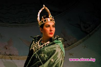 Наследството на великото сопрано Гена Димитрова трябва да бъде запазено.Инициативен