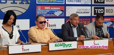 София – Европейска столица на спорта и Столична община подпомагат