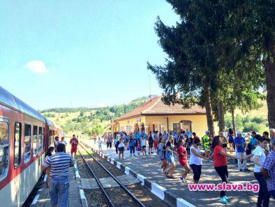 За първи път край гара Аврамово на 12-ти август ще