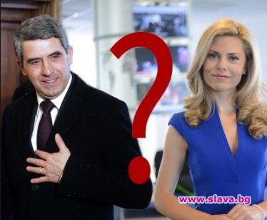 Деси Банова е успяла да омае Росен Плевнелиев със специална