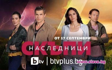 """Мегапродукцията на bTV """"Скъпи наследници"""" ще поднови излъчването си наесен.Първият"""