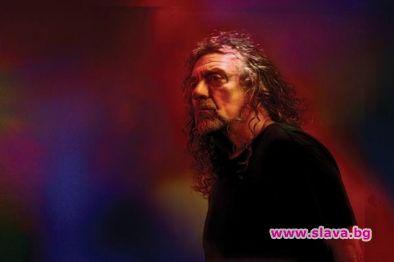 "Британският музикант и вокал на легендарната група ""Лед Цепелин"" Робърт"