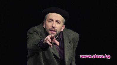 Мариус Куркински ще се превъплъти в овчар от Източните Родопи