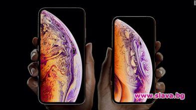 Apple обяви в сряда своя най-голям смартфон - 6.5-инчовия iPhone