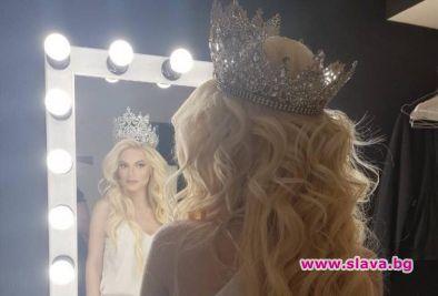Мис България-Свят Вероника Стефанова се похвали с радостна новина в
