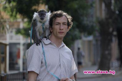 Маймуна ще изненада любителите на качественото българско кино със своята
