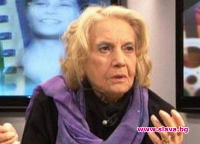 На 84-годишна възраст почина актрисата Росица Данаилова, по-голяма сестра на