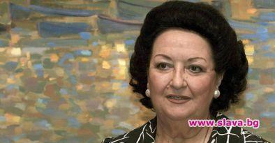 Прочутата оперна певица Монсерат Кабайе е приета в болница в