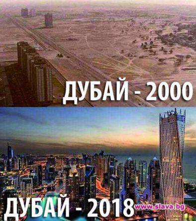 Дубай е горе-долу колкото София, но живее в друг век.