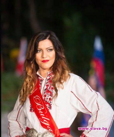 """""""Мисис България - Европа"""" Анна Стефанова стана трета подгласничка в"""