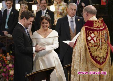 На красива церемония в замъка Уиндзор внучката на британската кралица