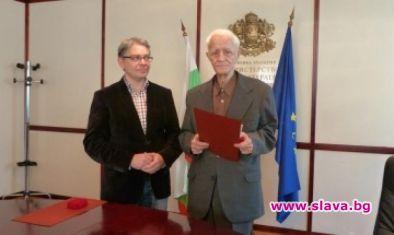 Режисьорът и сценарист Димитър Петров почина на 93-годишна възраст на